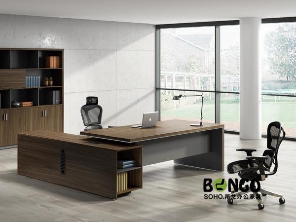板式现代高管办公桌 BG-GGK1905