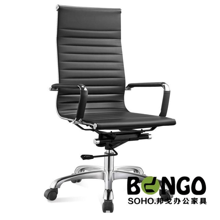 职员办公椅 ZY-BG1615