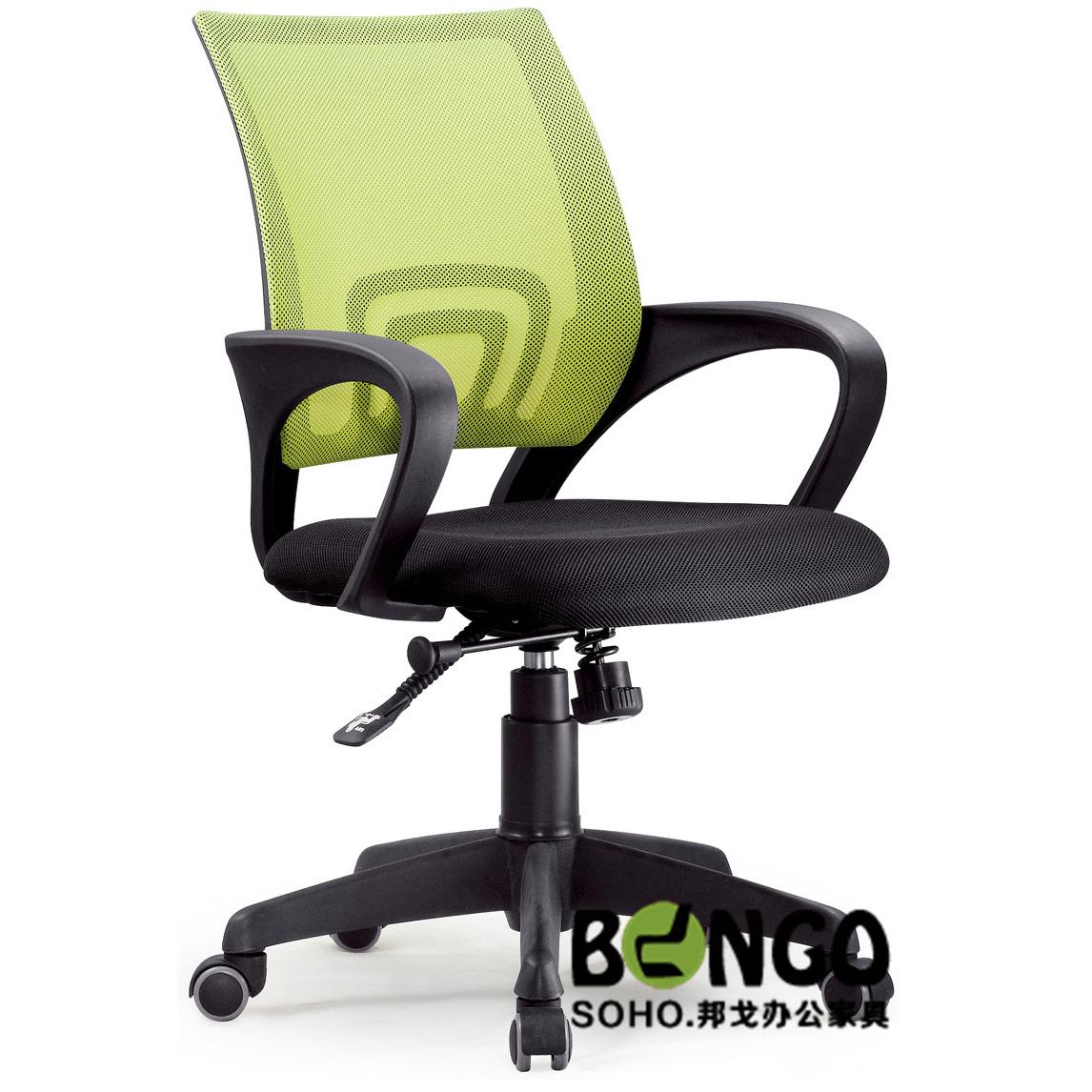 职员办公椅 ZY-BG1626