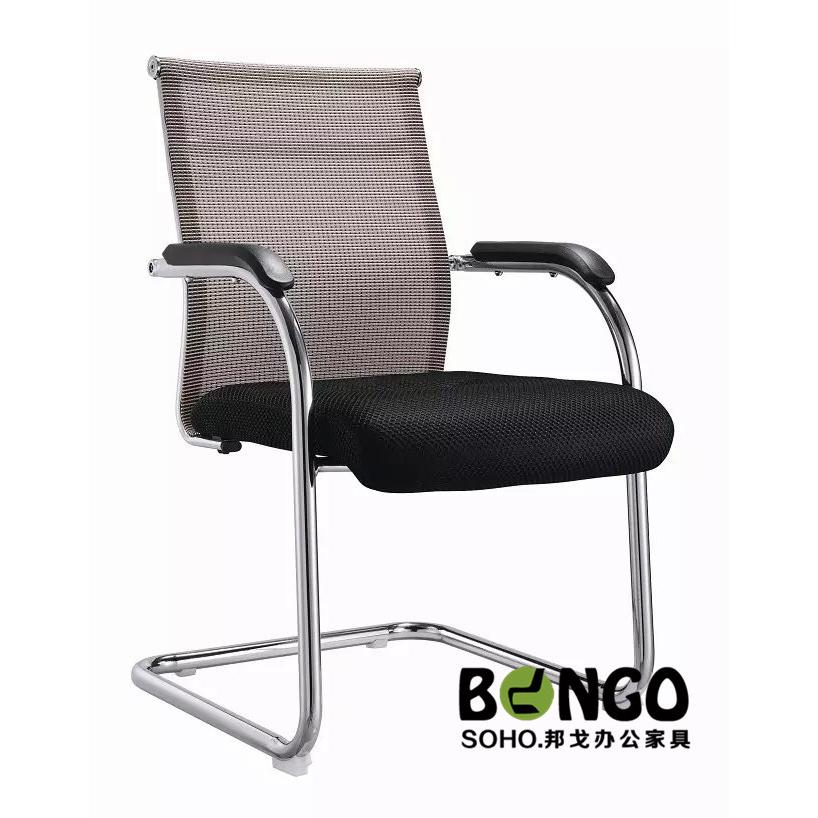 职员办公椅 ZY-BG1609
