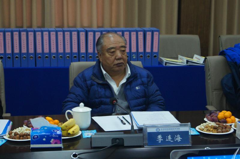 京煤董事长_宁煤新董事长张胜利