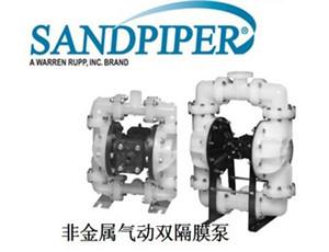 胜佰德塑料气动隔膜泵
