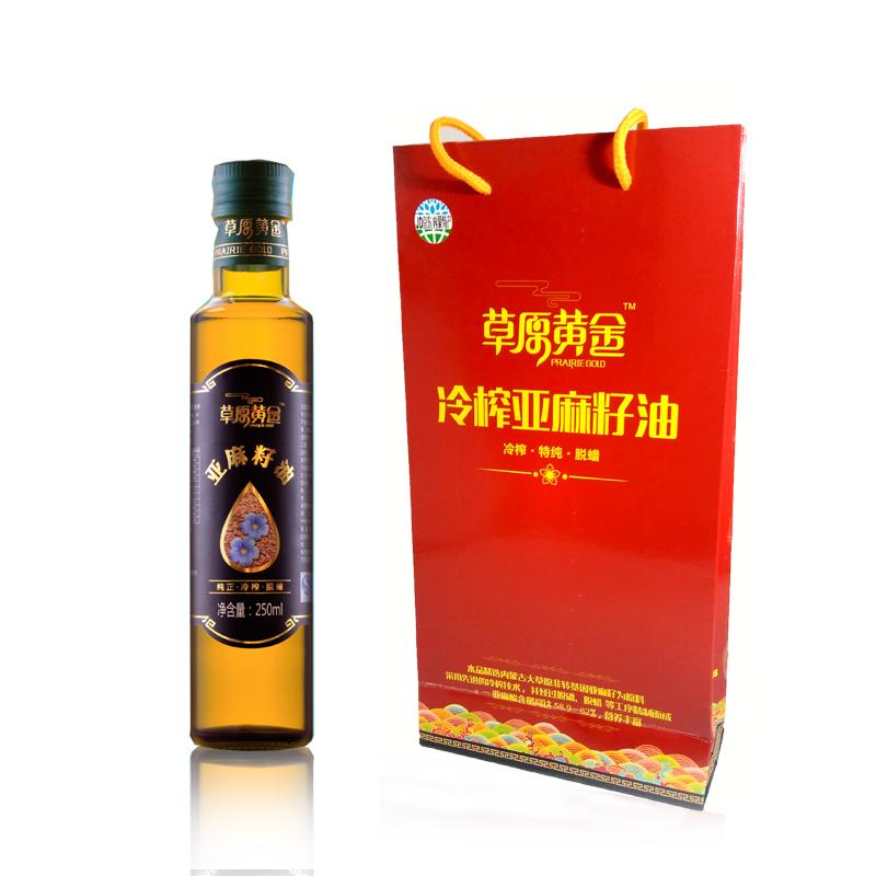 草原黄金冷榨亚麻籽油250ML
