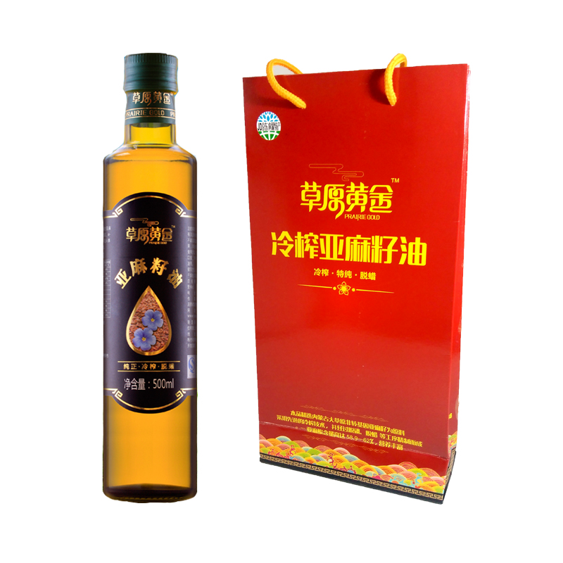 草原黄金冷榨亚麻籽油500ML