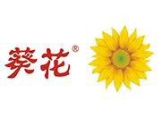 葵花:四会金葵花药业有限公司