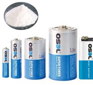 电池级羧甲基纤维素钠