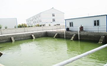 纤维素厂-淄博贝蕾化工公司废水利用,保护环境