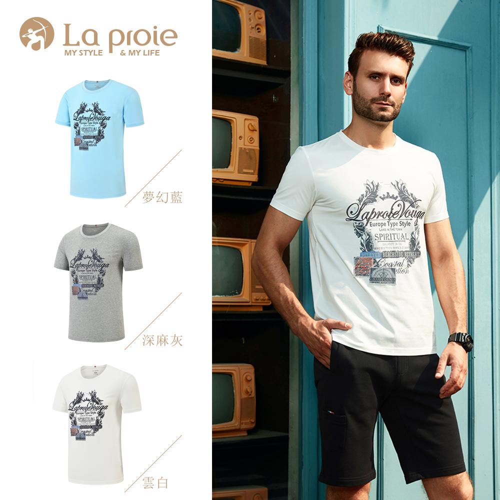 男式圆领异材质图案印花T恤(三色-夏日风情弹力印花T恤)-CHB061590