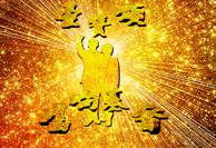 圣赞颂-唱响基督