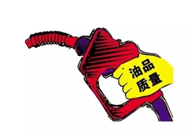 导读:这两年油品质量升级的速度一直在加快,两三年就升一级,炼化企业总得提前准备着。 中石化新闻发言人吕大鹏向21世纪经济报道表示,目前中石化还在提前备战布局国六、京六的升级项目。 巨大的环保压力下,国内的汽柴油油品质量升级正在全面提速。 6月2日,中石油与中石化同日发布了油品升级路线图。为提前布局国六、京六等环保指标更严格的油品标准,两桶油将投资数百亿加速汽柴油油品质量升级工作的推进。 这两年油品质量升级的速度一直在加快,两三年就升一级,炼化企业总得提前准备着。 中石化新闻发言人吕大鹏向2