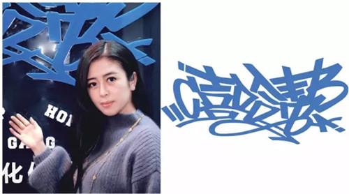 街舞小达人带来的思考——专访嘻哈帮街舞北京区域总经理 韩梅