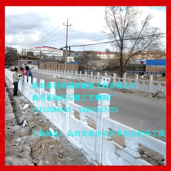 山西太原市小店区栏杆工程