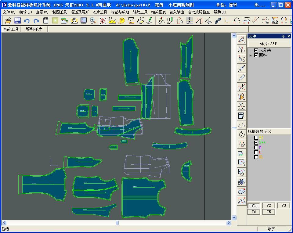 CAD软件系统