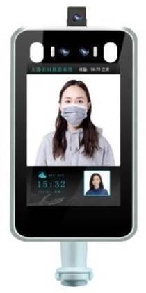 人脸识别测温一体机