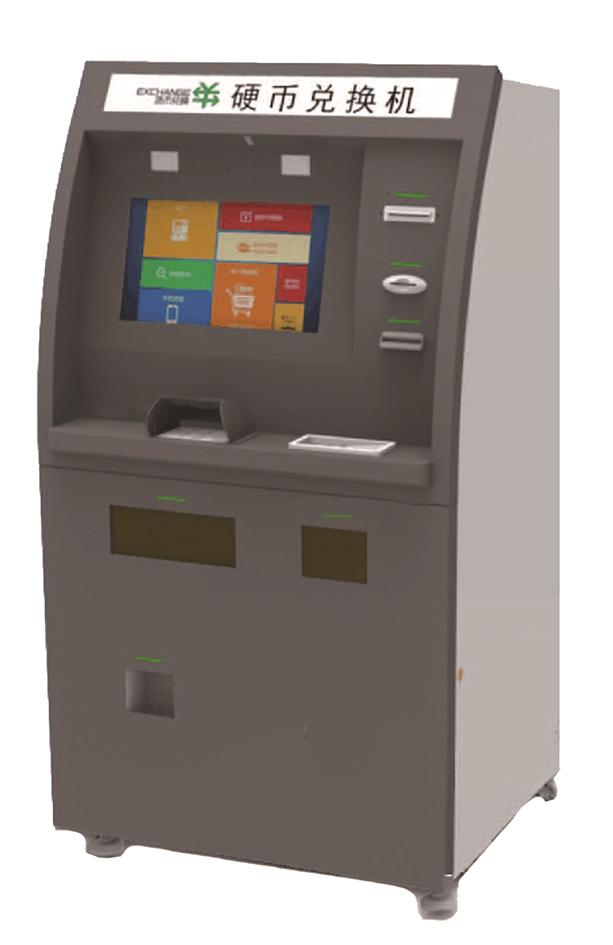 金瑞ATMs-206S纸币硬币兑换一体机|云南纸币硬币兑换机|昆明纸硬币互兑一体机