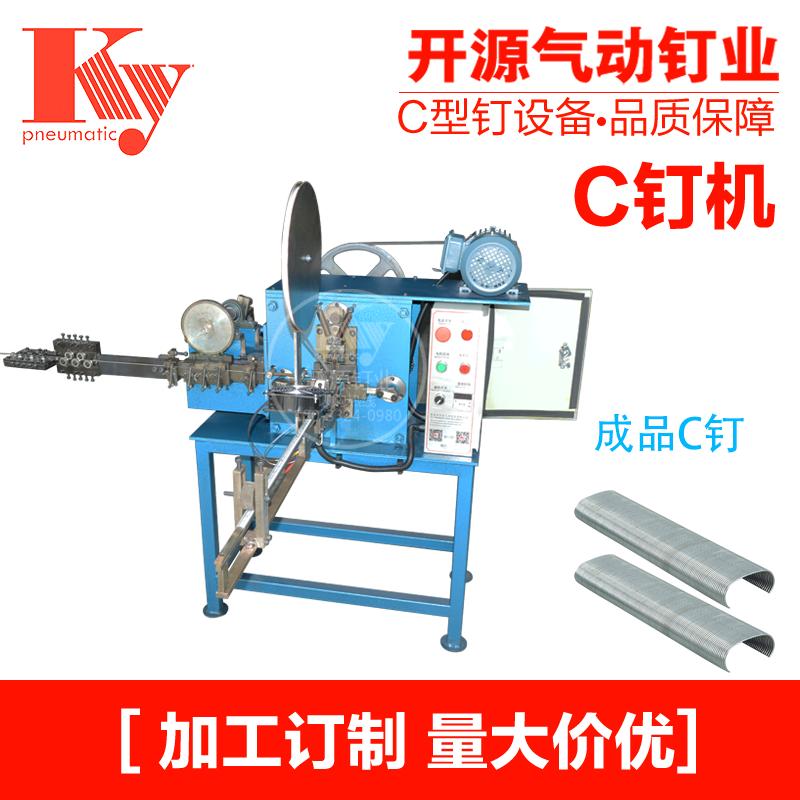 sc660钉机,sc-6单支机,C钉生产机器