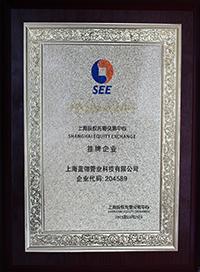 2007.con