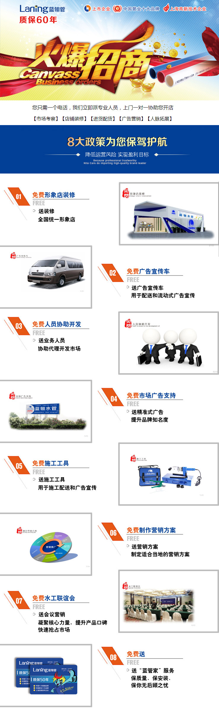 93936太阳城网站