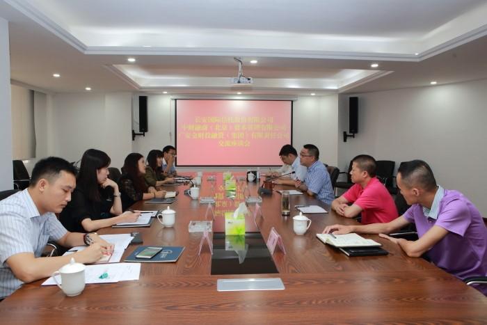 中财融商携长安信托赴广安市考察调研 | 【融商动态】