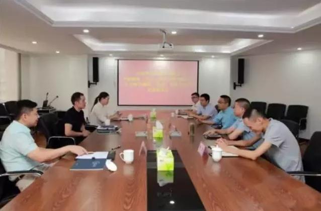 中财融商、广东南粤银行与广安金财集团召开三方座谈会 | 【融商动态】