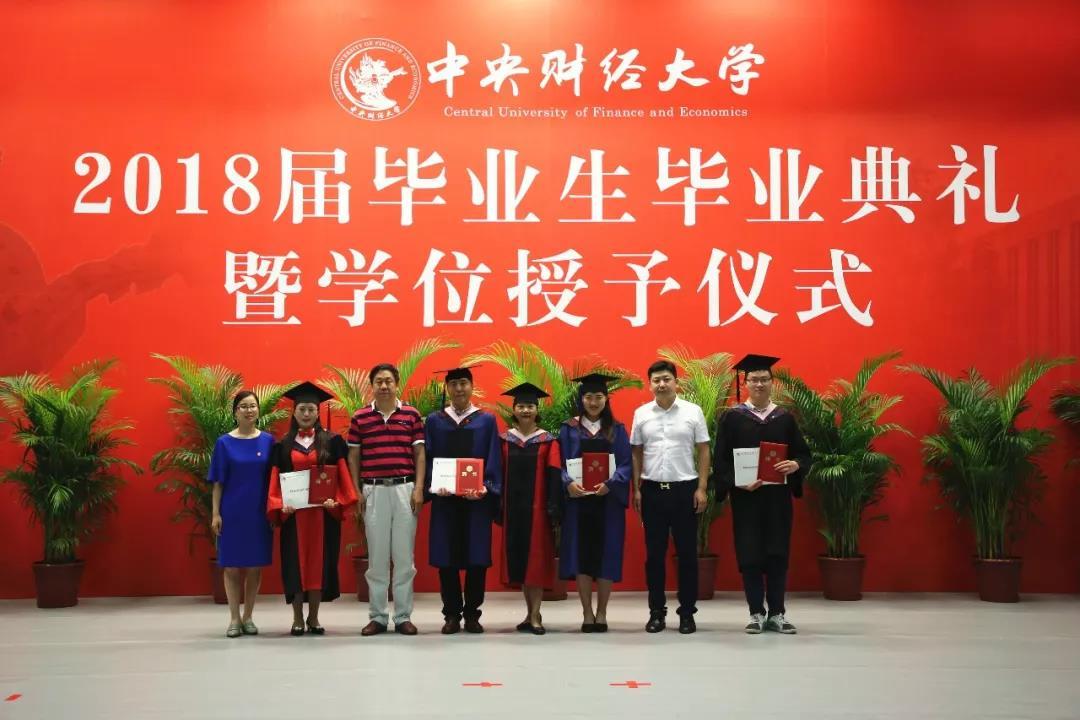 冯大任受邀参加商学院-MBA毕业典礼| 【融商动态】