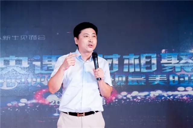 """""""融商·商学院""""《中国地方政府投资基金趋势与机会》培训成功举办"""