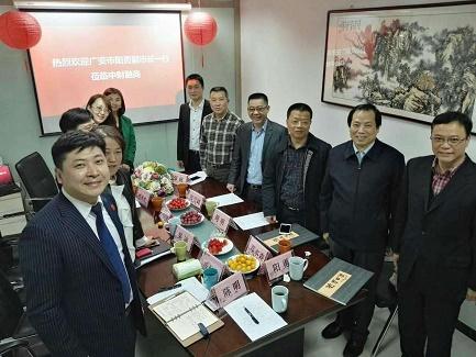 广安市基金考察团与中财融商交流座谈会在京举行 | 【融商新闻】