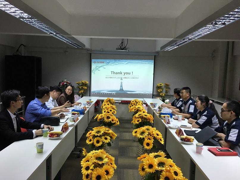 中财融商携宁波银行共同参加九如环境融资研讨会 | 【融商新闻】
