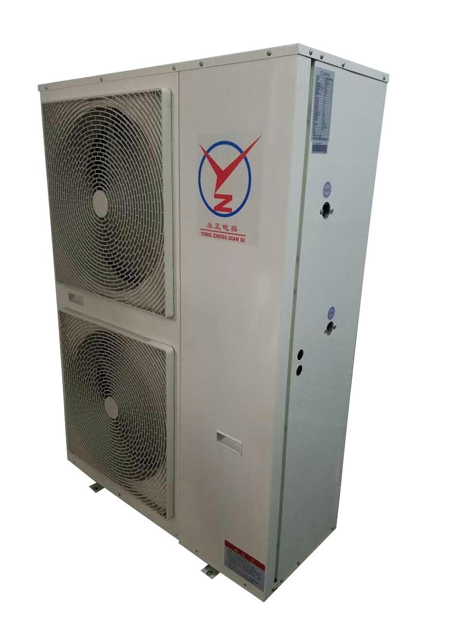 KFXYZBP-09D( 变频机)