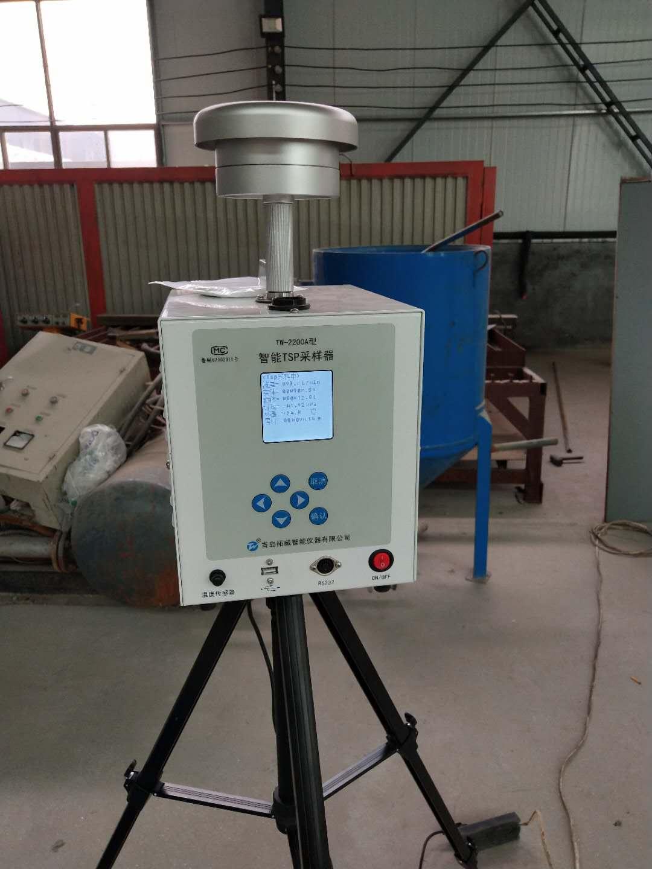 2018年9月27日,曲阳华维恒热环保供暖设备有限公司,自主研发生产的雕刻专用除尘设备进行检测完成