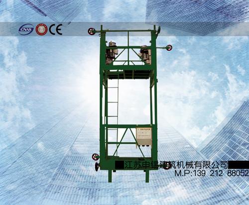 电梯安装吊篮