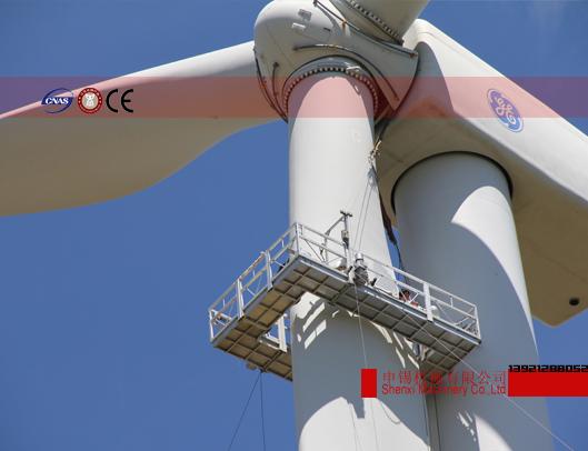 风电检修平台