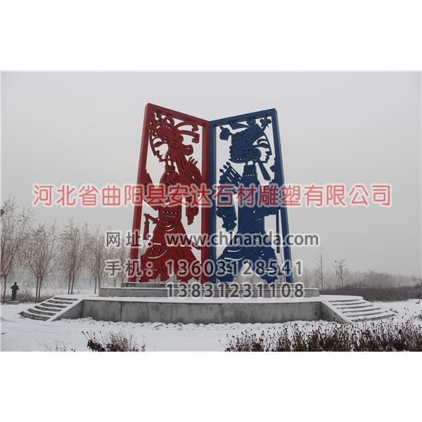 不銹鋼雕塑 BXG-102
