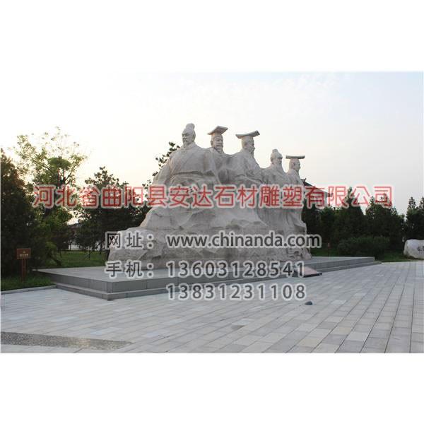 城市雕塑 CSDS-108