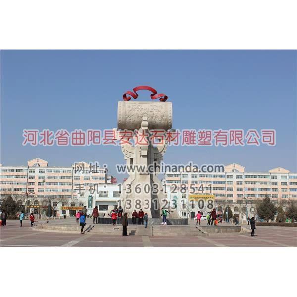 城市雕塑 CSDS-111