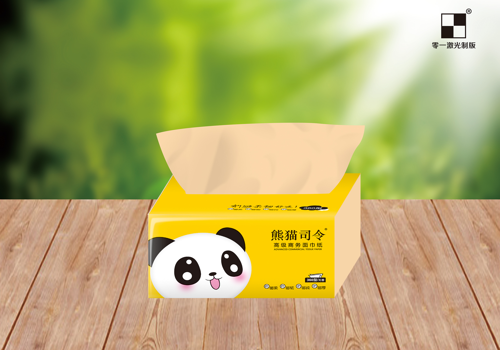 熊猫司令本色抽纸(300张100面巾纸)