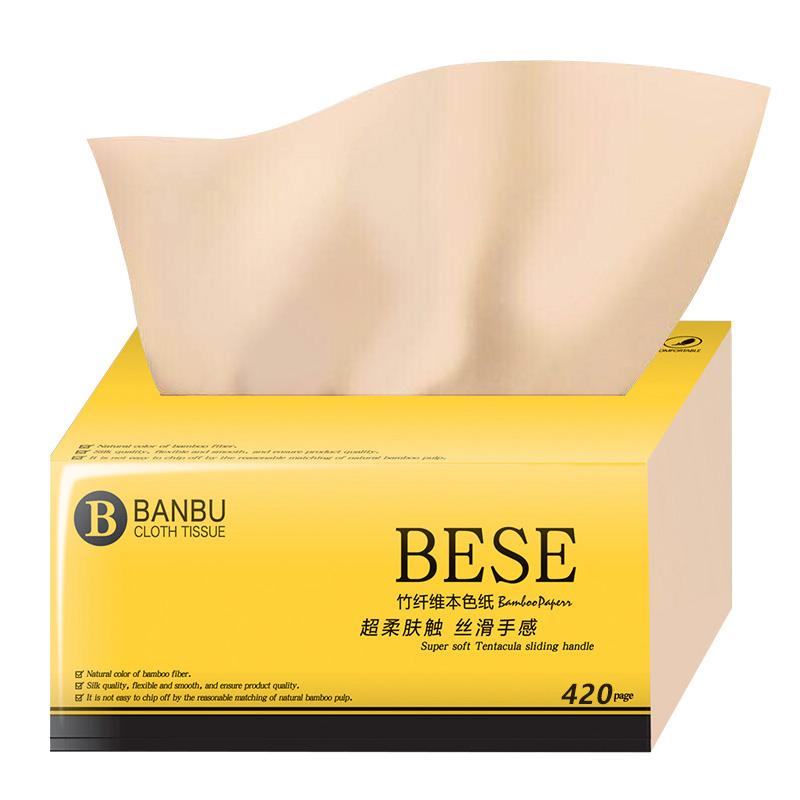 班步本色抽纸(400张面巾纸单包)