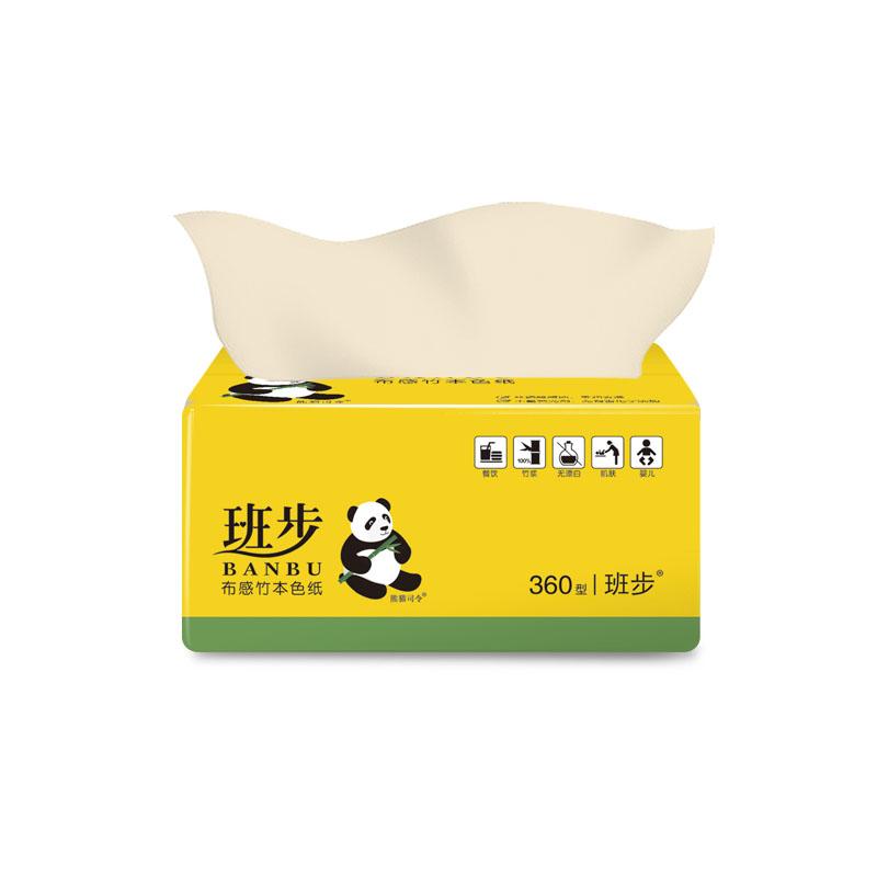 班步360本色抽取式面巾纸(300张面巾纸单包)