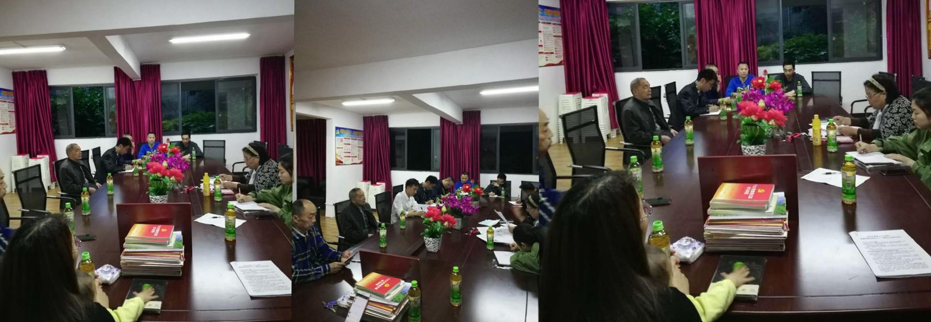 董事长参加党委活动