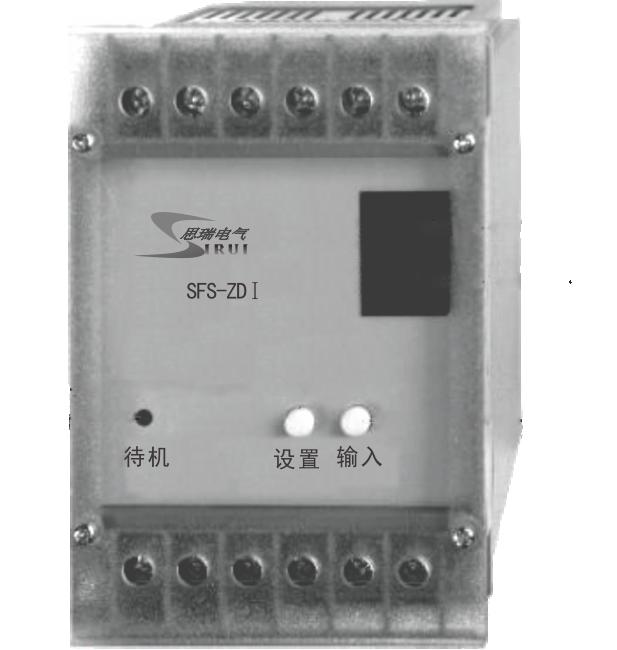 SFS-ZDI再启动控制器