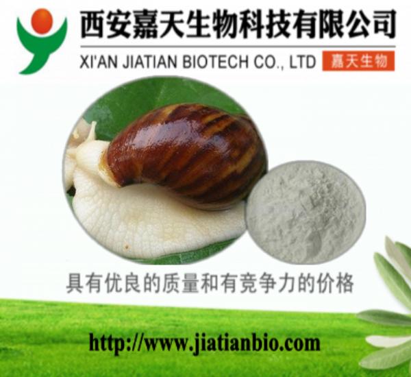 蜗牛粘液提取物