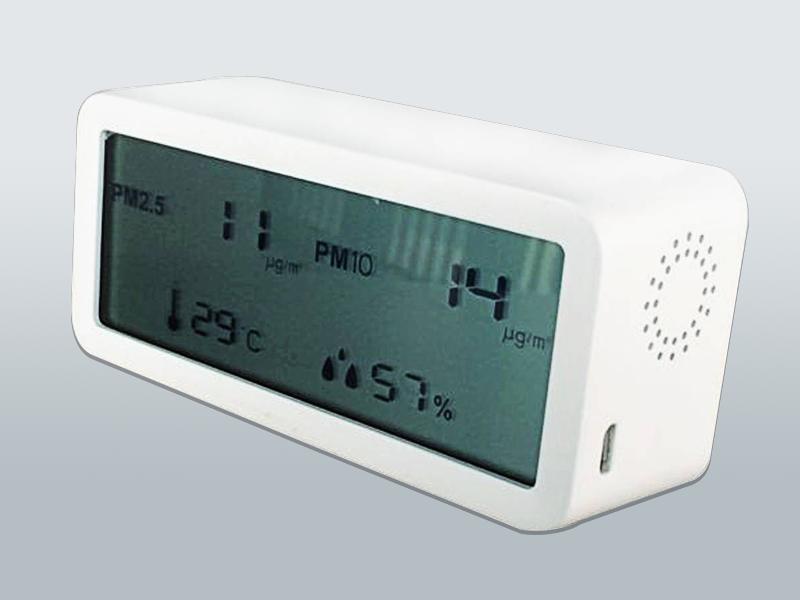 空气质量检测仪(VERE霾表)