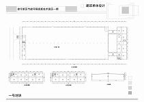 A1型厂房