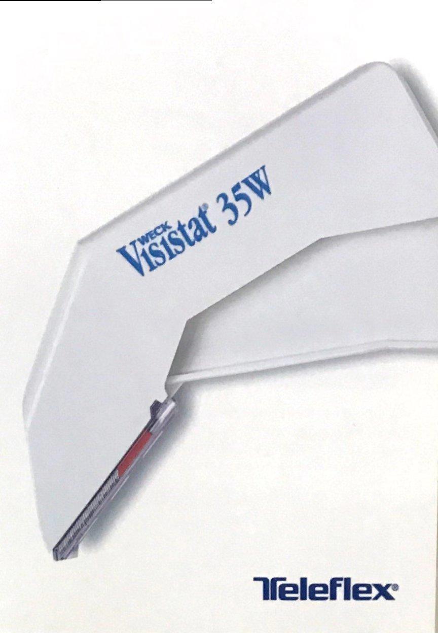 威克Visistat®皮肤缝合器