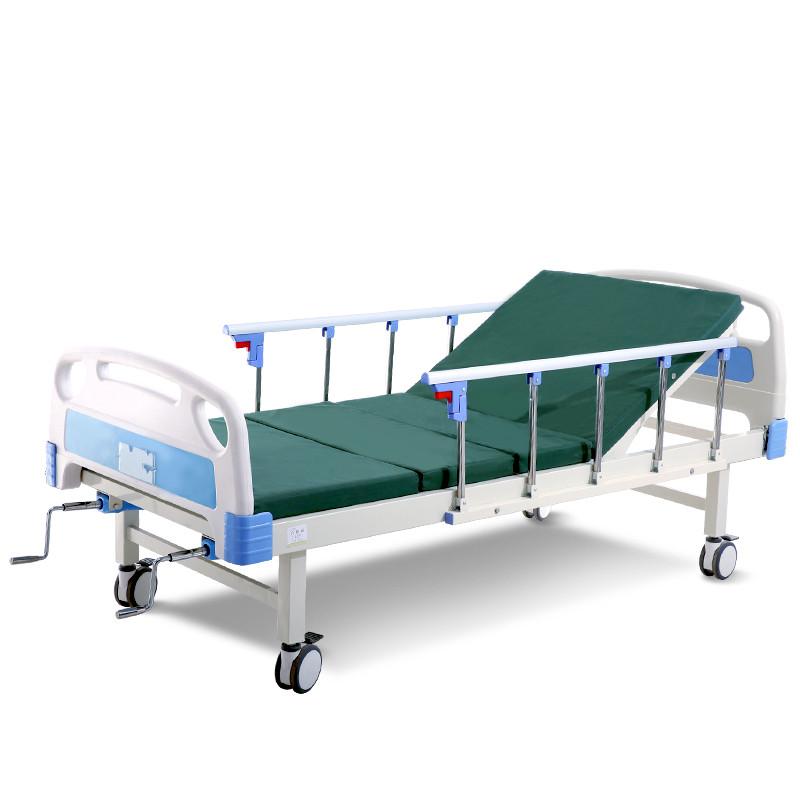双摇护理床普通款