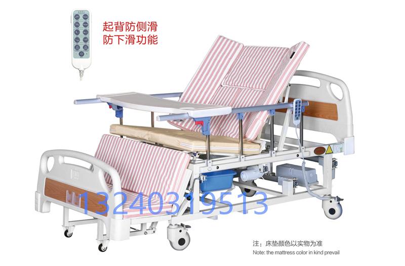 养老院电动家居多功能护理床BD01