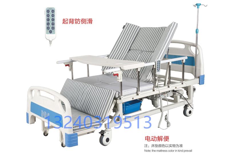 养老院电动家居多功能护理床DH02