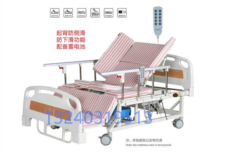 养老院电动家居多功能护理床DH03