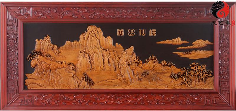 风景山水-南昌市天艺来木雕工艺有限公司