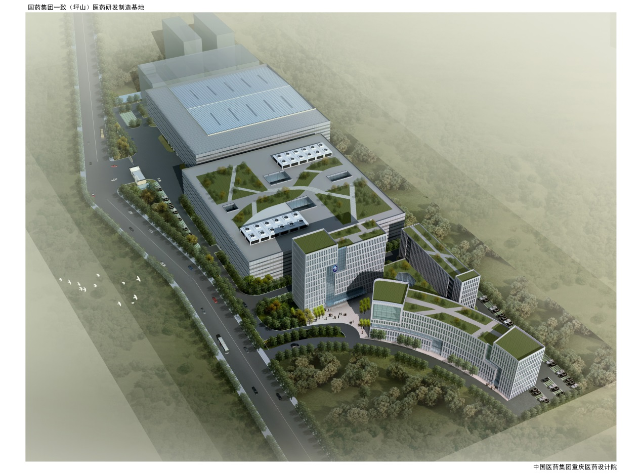 全国医药类首个绿色工业项目